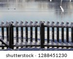 close up of wooden fence by a... | Shutterstock . vector #1288451230