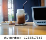 mug coffee on table with... | Shutterstock . vector #1288517863