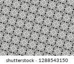 ornament with elements of black ... | Shutterstock . vector #1288543150