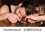warning of car accident.... | Shutterstock . vector #1288551316