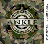 ankle written on a camo texture | Shutterstock .eps vector #1288562569