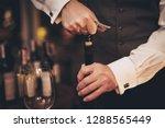 close up. elegant sommelier... | Shutterstock . vector #1288565449