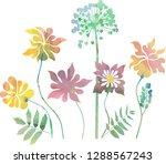 abstract flowers in watercolor... | Shutterstock .eps vector #1288567243