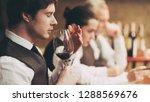 professional sommelier tastes... | Shutterstock . vector #1288569676