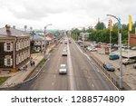 irkutsk  russia   july 26  2018 ... | Shutterstock . vector #1288574809