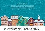 christmas city. cartoon design. ... | Shutterstock .eps vector #1288578376