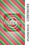 certificate christmas style... | Shutterstock .eps vector #1288586383