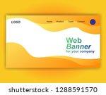 website landing page wave... | Shutterstock .eps vector #1288591570