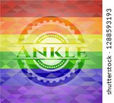 ankle emblem on mosaic... | Shutterstock .eps vector #1288593193