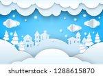 papercut winter landscape... | Shutterstock .eps vector #1288615870