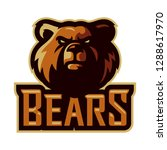 grizzly bear esport logo mascot ... | Shutterstock .eps vector #1288617970