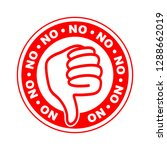 no thumbs down stamp | Shutterstock .eps vector #1288662019