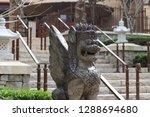 stone object in chinese garden   Shutterstock . vector #1288694680