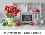 springtime background with...   Shutterstock . vector #1288710586