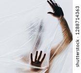 minimal male silhouette | Shutterstock . vector #1288714363