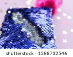 bright shiny rugged texture of... | Shutterstock . vector #1288732546