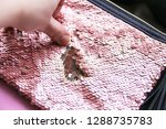 bright shiny rugged texture of... | Shutterstock . vector #1288735783