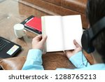man is reading book and... | Shutterstock . vector #1288765213