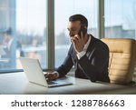 the businessman phones at the... | Shutterstock . vector #1288786663