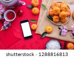 blank smart phone  tablet ... | Shutterstock . vector #1288816813