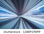 motion blur of train moving... | Shutterstock . vector #1288919899