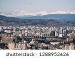 tbilisi georgia   18.01.2019  ... | Shutterstock . vector #1288952626