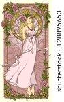 Art Nouveau Woman In Vertical...