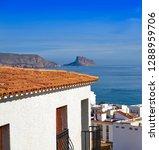 altea white village skyline in... | Shutterstock . vector #1288959706
