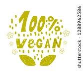 inscription vegan vector | Shutterstock .eps vector #1288962586