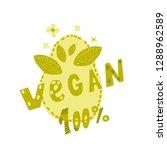 inscription vegan vector | Shutterstock .eps vector #1288962589