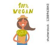 vegan girl with greens | Shutterstock .eps vector #1288963843