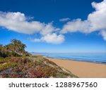 denia las marinas les bovetes... | Shutterstock . vector #1288967560