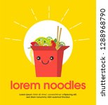 noodle in oriental box... | Shutterstock .eps vector #1288968790
