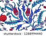 seamless pattern with turkish...   Shutterstock .eps vector #1288994440