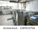 kitchen factory equipment   Shutterstock . vector #1289013706