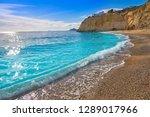 bol nou also bon nou beach in... | Shutterstock . vector #1289017966