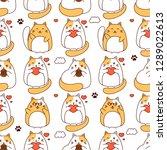 cute cats pattern  kawaii... | Shutterstock .eps vector #1289022613