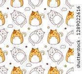 cute cats pattern  kawaii... | Shutterstock .eps vector #1289022616
