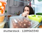 close up of a woman holding her ... | Shutterstock . vector #1289065540