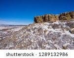A Beautiful Winter View Of Rock ...