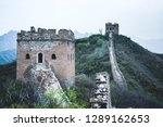one of china's distinguished... | Shutterstock . vector #1289162653