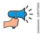 hand holding megaphone isolated ... | Shutterstock .eps vector #1289179660