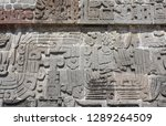 bas relief carving with of a...   Shutterstock . vector #1289264509