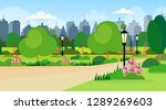 landscape of city public summer ... | Shutterstock .eps vector #1289269603