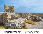 Ruins Of Old Aleppo  Syria  On...