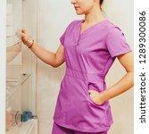 attractive woman cosmetologist...   Shutterstock . vector #1289300086