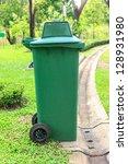 the trash green in garden  ...   Shutterstock . vector #128931980