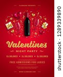 valentines day party flyer or... | Shutterstock .eps vector #1289339890