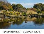 kumamoto  japan   november 11 ... | Shutterstock . vector #1289344276