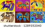 set of indian kalamkari style... | Shutterstock .eps vector #1289352040